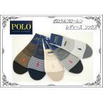 90-polo-l-424 ポロラルフローレン レディース靴下