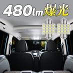 新型!爆光 ルームランプ T10 31mm LED 24連 12v 24v led t10  白 6500K  2個 (FT-021)