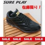 【特別価格!】SURE PLAY シュアプレイ 野球 7クロウスパイク SBS-DS309S SALE セール