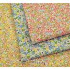 リバティ風フラワープリント 布 (3751)小花プリントフラワープリント