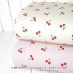 """[ねこ柄 生地]国産 綿麻キャンバス""""バナナからにゃんこ!""""(6496)キャット[綿麻 生地]猫/ネコ"""