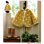 ショッピング子供服 子供服型紙こどもケープ