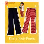 子供服型紙こども ニットパンツ・
