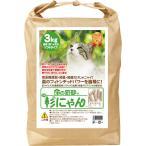 猫砂 命の猫砂 ソフトタイプ 3kg/1袋 成猫1匹約1ヶ月分 無添加 固まらない 流せる オーガニック 安心 安全 消臭 殺菌 コロナウイルス対策 おすすめ