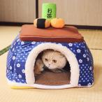 【1/31まで送料無料】犬用|ネコ用|なりきりペッツ こたつハウス赤