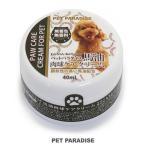 ペットパラダイス ぺティソワン 舐めても安心 肉球クリーム  馬油 配合  犬 猫 用 306-31574