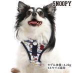 《9/30までポイント5倍》 スヌーピー フェイスベストハネース【SS】犬服 犬の服 犬 服 ペットウエア