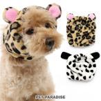 犬 スヌード ペットパラダイス スヌード 〔小型犬〕 ベビー 超小型犬 小型犬 おしゃれ 帽子