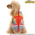 セール 犬 服 冬用 ペットパラダイス ミニオン 背開き カウチン ニット 〔小型犬〕 超小型犬 小型犬 返品不可