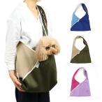 月間送料無料 犬 キャリーバッグ ペットパラダイス メッシュ スリング 折り畳み〔小型犬〕 コンパクト