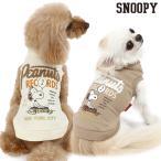 ポイント5% 犬 服 スヌーピー お揃い おしゃれ 秋冬 小型犬 超小型犬 猫 ペア ペアルック | スヌーピー おそろい music トレーナー ブ