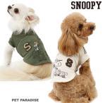 犬服 犬 服 春 ペットパラダイス スヌーピー スポーツ お揃い Tシャツ  小型犬  超小型犬 小型犬 1着のみメール便可