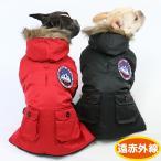 ペットパラダイス 帽子付 ジャケット〔中・大型犬〕 中型犬 大型犬  遠赤 暖かい あったか 保温 お出掛け お散歩