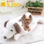 ペットパラダイス スヌーピー フライング カドラー ベッド クッション 犬用品 犬