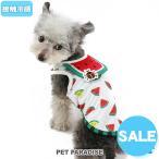 犬 服 ひんやり 冷却 ペットパラダイス なりきりペッツ クール 接触冷感 スイカ タンク〔小型犬〕
