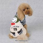 犬 服 秋冬 ペットパラダイス スヌーピー フライング オーバーオール〔小型犬 〕 超小型犬 小型犬