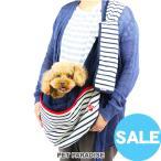 セール 犬 キャリーバッグ ペットパラダイス MPF ソフトキャリー 小型犬 (4〜8キロ用)