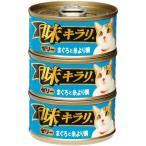 お買得 ネスレ 味キラリ ゼリー まぐろと糸より鯛 80g×3缶