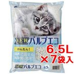 同梱不可 サンメイト NEWパルプエコ 6.5L×7袋