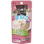 ペットライン 猫用ウェットフード キャネット 3時のムース 子ねこ用 ミルク仕立て 25g