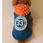 (EC)送料無料 犬の服 ドッグウェア スターフードのウエスタンコート(ブルー)(S〜XLサイズ)※裏起毛 ルイスペット(代金引換不可/同梱不可)