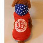 (EC)犬の服 ドッグウェア スターフードのウエスタンコート(オレンジ)(S〜XLサイズ)※裏起毛 ルイスペット (送料無料/代金引換不可/同梱不可)