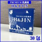 Premium 乳酸菌 H J I N 30包