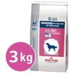 ロイヤルカナン ベッツプラン犬用 ニュータードケア 3kg