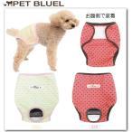 リアル | 犬用 多機能オムツカバー男の子女の子兼用S号M号 犬用 生理パンツ マナーパンツ おむつ