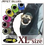 ショッピング犬 犬用 CrazyPaws 抱っこ・リュック型  キャリーバッグXLサイズ(4-7kg)送料無料