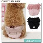 犬 生理用品 マナーパンツ/dobaz ボウノットパンツ - Bowknot Pants