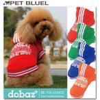 犬 服 ペット ウェア ドッグ 犬用 dobaz/クラシカルパーカー-CLASSICAL HODDIE