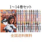 新世紀エヴァンゲリオン コミック 全14巻完結セット【全巻】