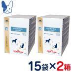 食事療法食 ロイヤルカナン 犬・猫用 電解質サポート パウダー 29g×15袋 2箱セット