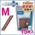 デンタルガム 犬用 C.E.T.ベジタルチュウ M 187g(15枚)
