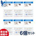 Yahoo!ペットCURE DgS Yahoo店共立製薬 ネフガード粒 12g(90粒)× 6個セット まとめ買いが断然お得!