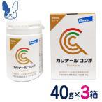 カリナールコンボ Premium 40g×3個セット エランコ(旧バイエル)[犬猫用健康補助食品]