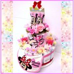 出産祝い おむつケーキ オムツケーキ 人気商品 買い得 可愛いくって人気の「2段おむつケーキ ディズニーR 女の子用ミニー」おむつ30枚使用の豪華版