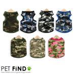 ミリタリーシャツ 春 夏 犬用 タンクトップ 犬 犬服 ドッグウェア サイズ XS/S/M/L 4タイプ