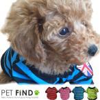 春 夏 犬用 ボーダー英国マークTシャツ  犬 犬服 ドッグウェア 4サイズ S/M/L/XL 3カラー