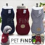 今季新作 秋 冬 犬 服 やわらか起毛フード付きセーター 犬の服 犬服 S.M.L.XL.XXLサイズ