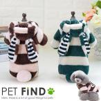 犬服  PETFiND 秋 冬 犬 服 やわらかモコモコうさ耳ボーダー 犬の服 犬服 S.M.L.XL.XXLサイズ