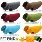 セール 返品交換不可 犬 冬服 フリースポンチョ 優しい暖かさ マジックテープタイプ  6サイズ 6カラー