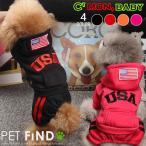 犬服  PETFiND 秋冬新作 犬服  USAつなぎパーカー オーバーオール 6サイズ 4カラー
