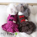 犬服 ブランド かわいい PETFiND 犬 犬の服 秋冬 水玉リボンワンピース フリル リボン
