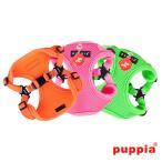 2016年春夏新作  paqa-ac1443        犬用 胴輪 ネオン ソフトハーネス C型S,M,Lサイズ PUPPIA パピア 犬 ペット ドッグ 小型犬