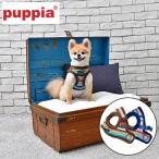 puppia正規販売店   pard-hb1580 胴輪 ソフトベストハーネスB サイズ XS・S・M・L