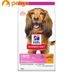 サイエンスダイエット シニアライト 小型犬用 肥満傾向の高齢犬用 7歳以上 3kg