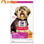 サイエンスダイエット アダルト 小型犬用 成犬用 1歳以上 3kg