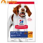 サイエンスダイエット シニア 高齢犬用 7歳以上 3.3kg